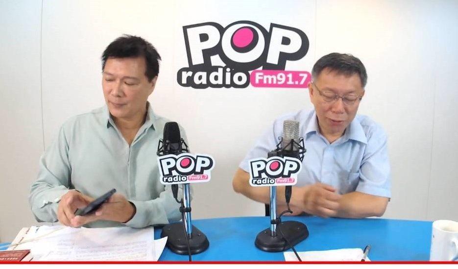 台北市長柯文哲日前接受《POP大國民》主持人蔡詩萍專訪。圖/取自POP大國民。