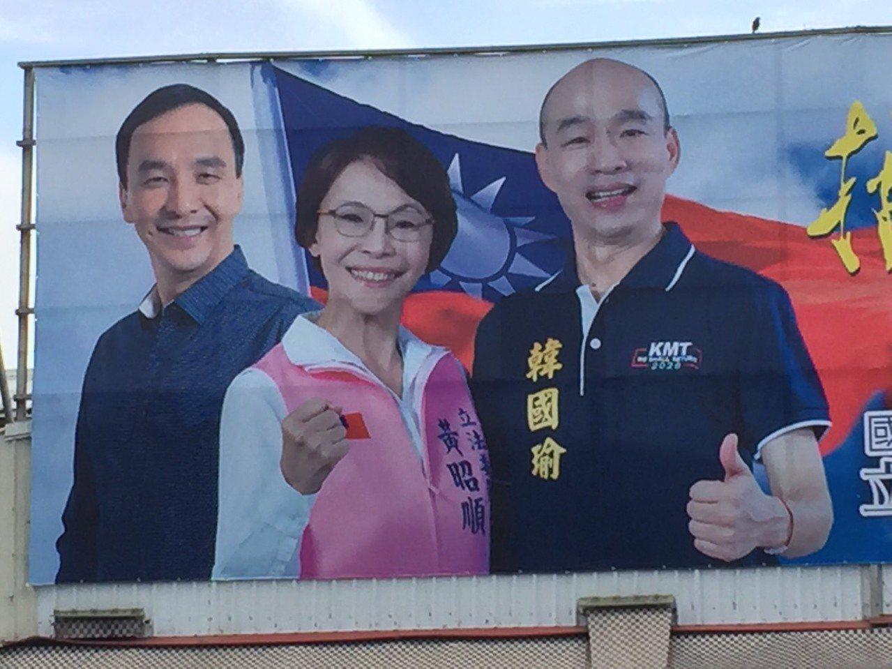 現任立委黃昭順昨天在高雄市左營區掛出「韓張配」的競選看板,她表示的確是要促成「韓...