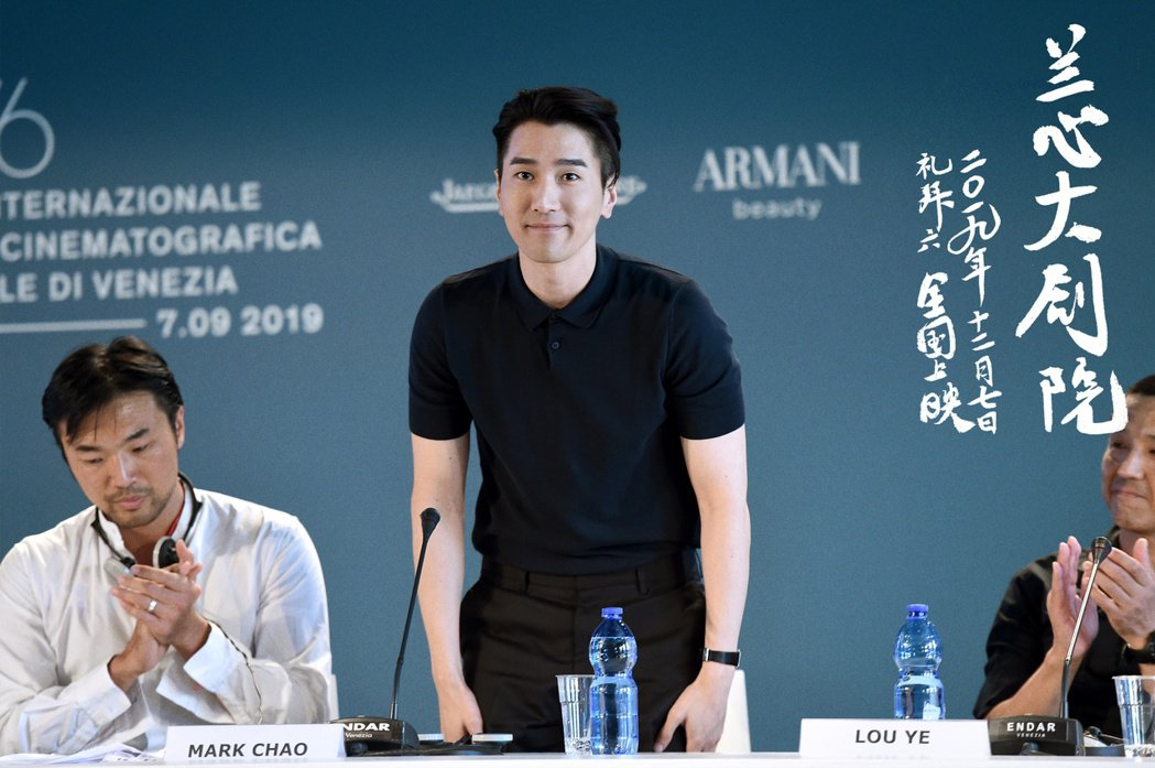 趙又廷出席「蘭心大劇院」威尼斯影展。圖/馬克創意提供
