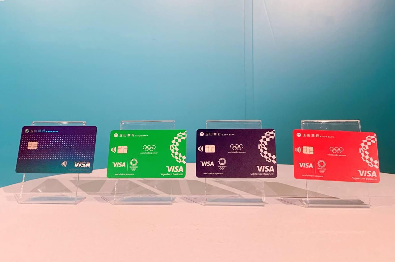 「玉山Only卡」提供4種特色卡面選擇。記者徐力剛/攝影
