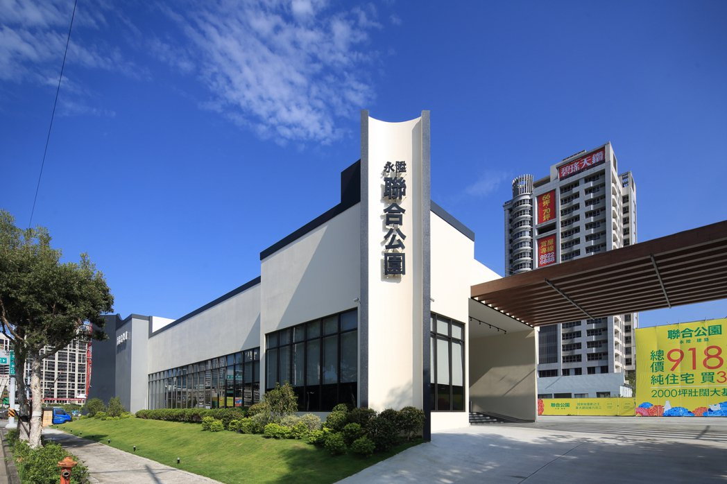 新莊「聯合公園」祭出三房918萬元廣告戶,創下北台灣史上最小坪數的三房紀錄。圖/...