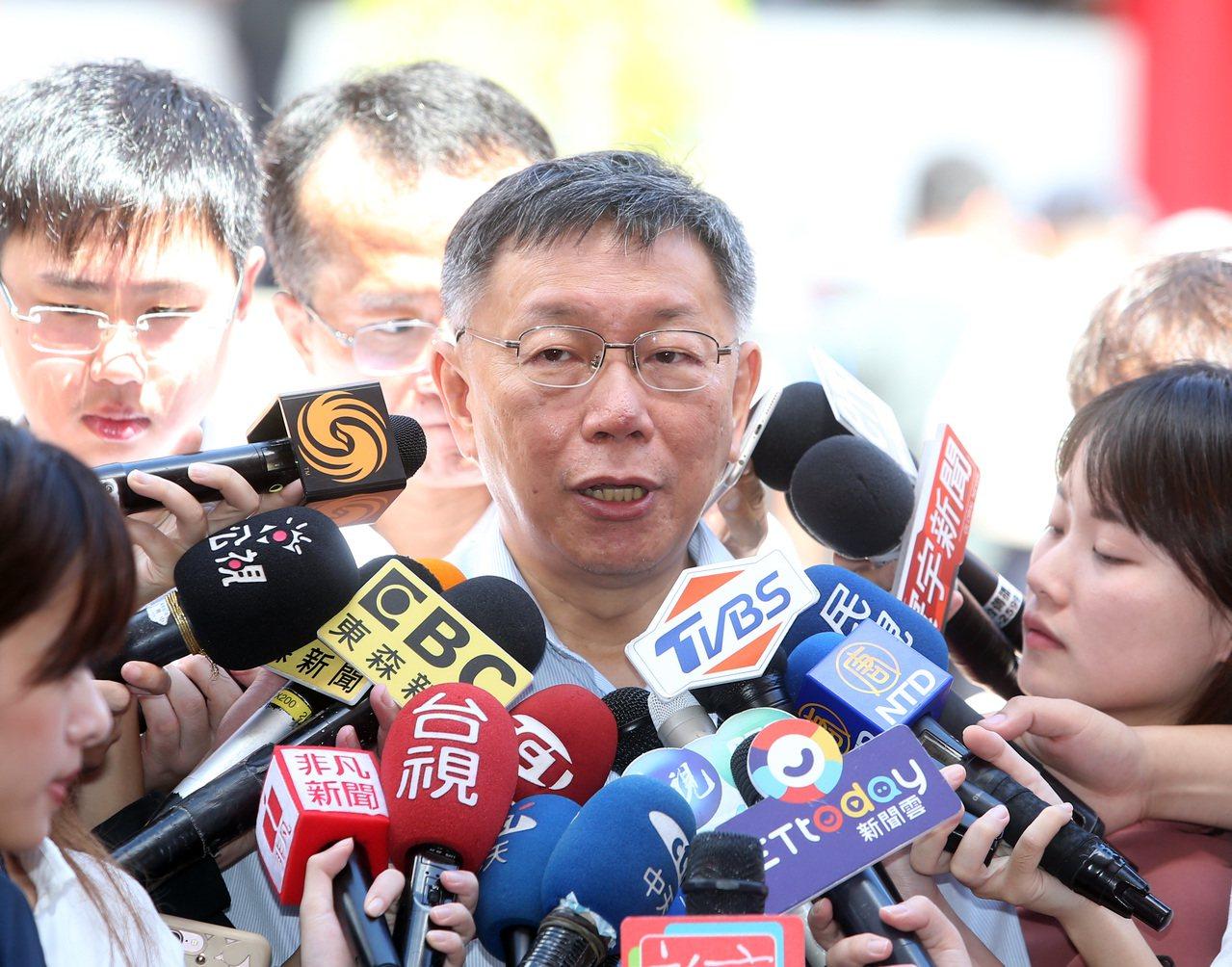 台北市長柯文哲上午出席。報系資料照/記者曾吉松攝影