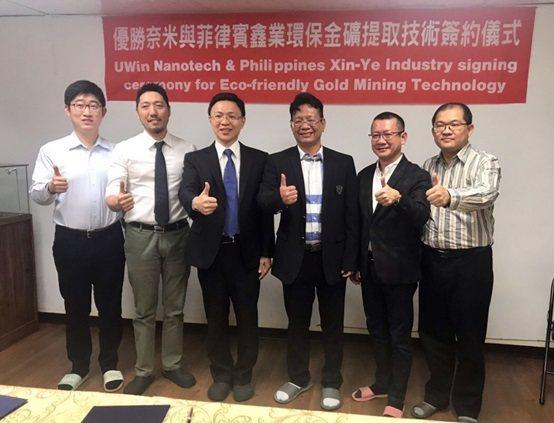 鑫業貴金屬科技取得優勝奈米科技的菲律賓獨家代理環保剝金技術。 楊連基/攝影