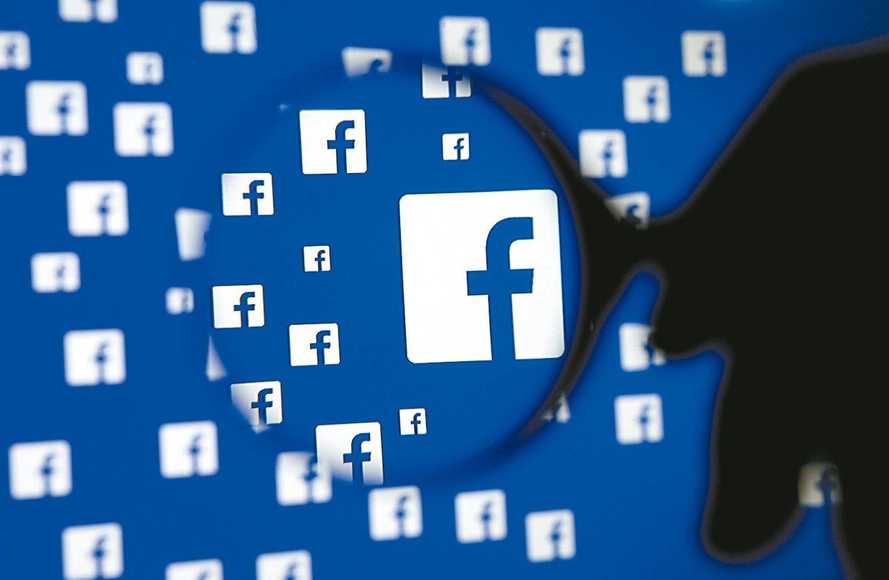 臉書和微軟合辦大賽,徵求能偵測深度合成造假影片的技術。 路透