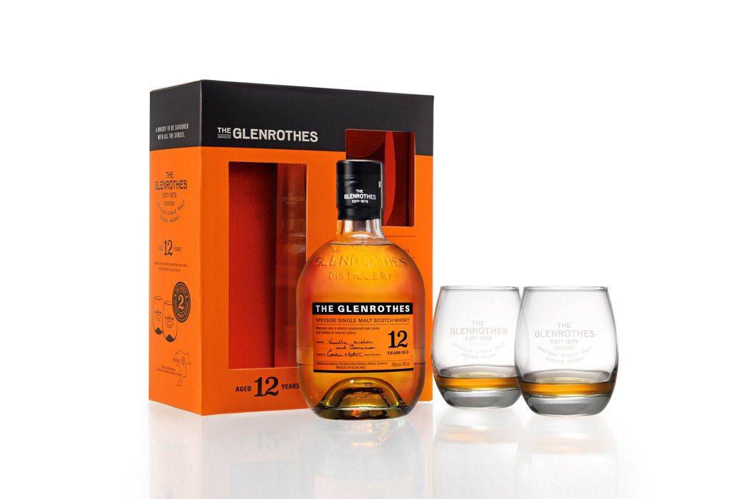 格蘭路思12年單一麥芽威士忌中秋澄裝限量禮盒,建議售價NT$1,300。台灣愛丁...