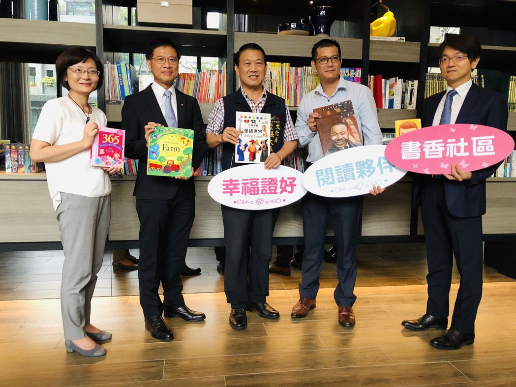 順天建設與臺中市立圖書館合作,推出「社區團體借閱」服務。圖片提供:順天建設