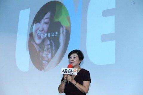 張淑芬是致力推動公益慈善工作,並帶領台積電慈善志工投入服務。 圖/蘇健忠攝影