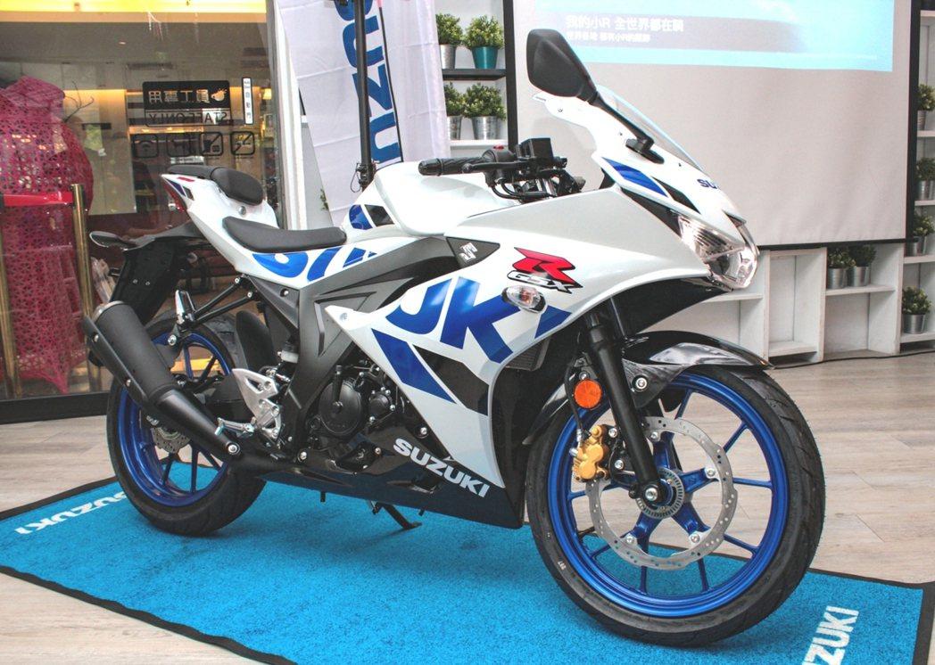2020年R150奔放個性白色彩繪超級帥氣小白魯。 圖/台鈴Suzuki提供