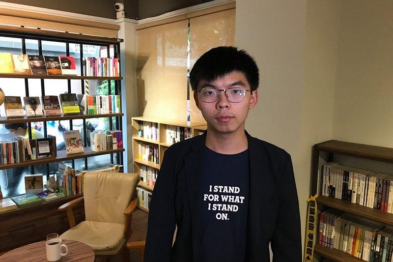 曾領導2014年雨傘運動、現為香港眾志秘書長的黃之鋒。 圖/作者自攝