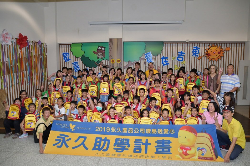 永久助學計畫於每年的開學季積極展開,讓孩童們快樂上學。永久產品/提供