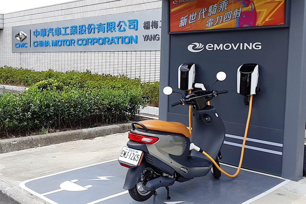中華emoving表示今年底充電站將可達108座,預計2020年拓展至250座以...