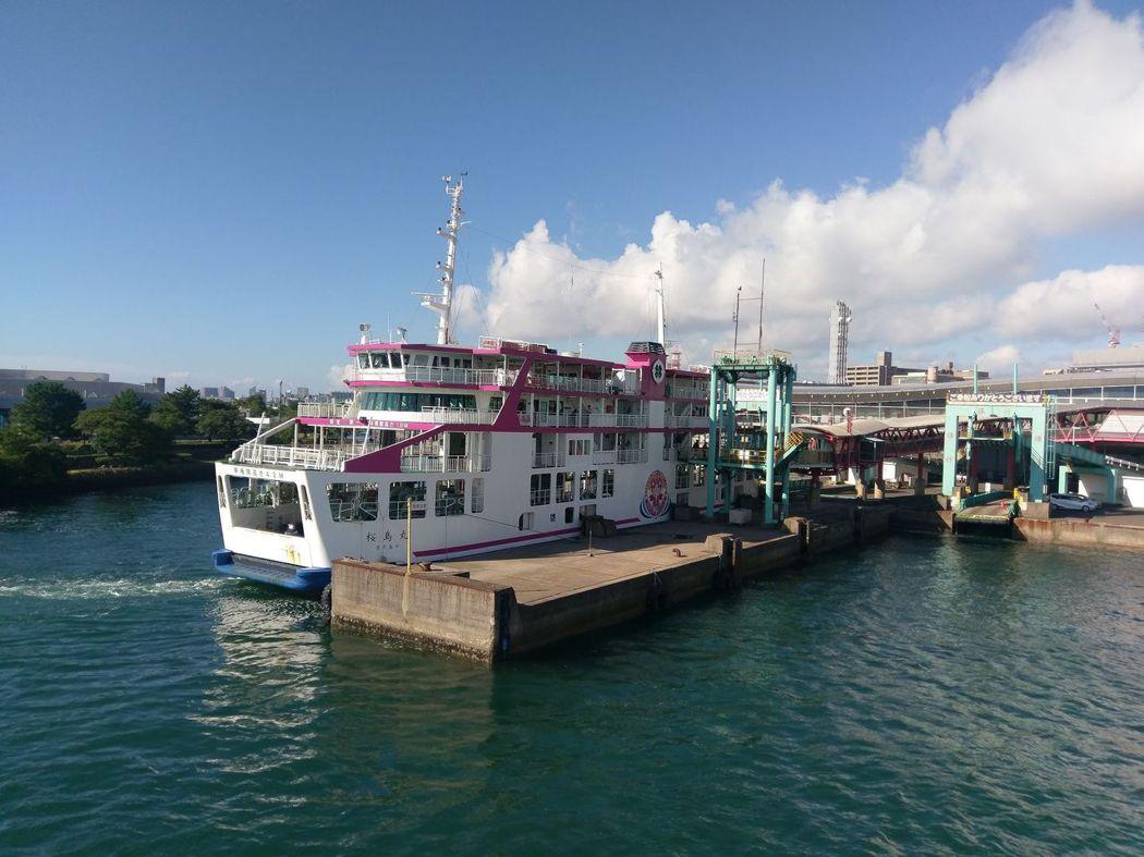 櫻島丸剛靠岸