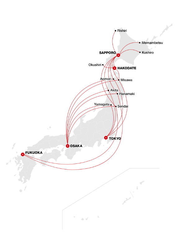 圖片來源:JAL官網