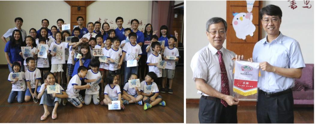 逢甲大學與南台中家扶基金會合辦的暑期國小夏令營結業式。圖/徐培峯 提供