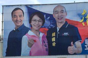 韓國瑜競選搭檔選誰?他提連胡會的小故事來說明