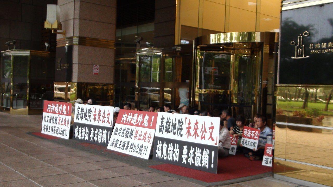 君鴻酒店法拍惹爭議,聲請撤銷塗銷禁止處分登記、提案大法庭均被駁回。本報資料照片
