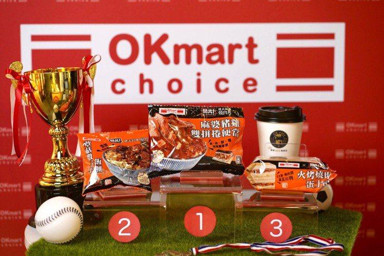 OKChoice與「開丼」聯名的火烤燒肉蛋土司、蕈菇骰子牛飯糰、麻婆豬雞雙拼捲便...