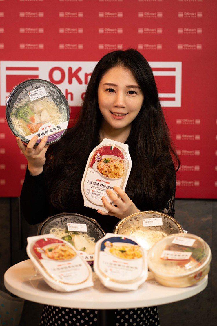 OKmart發表全新自有品牌「OKchoice」,訴求便利衛生、安心食材。圖/O...