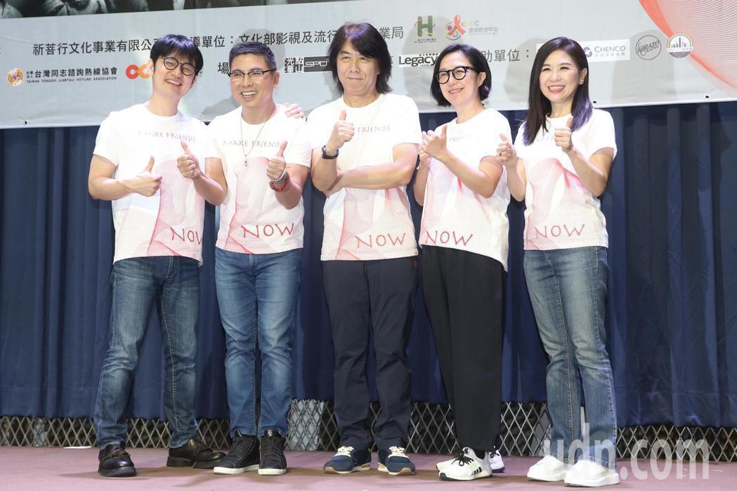 音樂人郭蘅祈發起舉辦第二屆「愛之日常音樂節」,下午舉行記者會,現場邀請到《現在開...