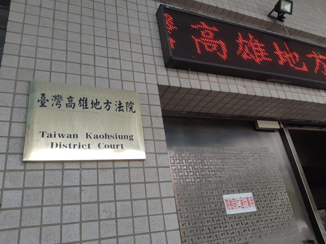 時任高雄市議員的陳粹鑾涉嫌不實報支2萬7020元、2萬5500元遭起訴,高雄地方...