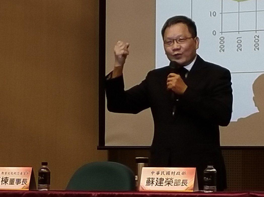 財政部長蘇建榮於台大社科院演講。記者程士華/攝影