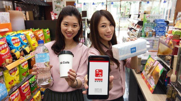 萊爾富雲端超商可以整買零取、分享、跨店取,目前販售咖啡、飲品、鮮食、零食與日用品...