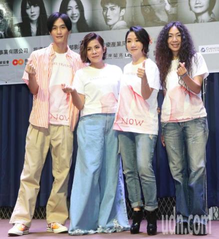 音樂人郭蘅祈發起舉辦第二屆「愛之日常音樂節」,下午舉行記者會,歌手代表萬芳(右至