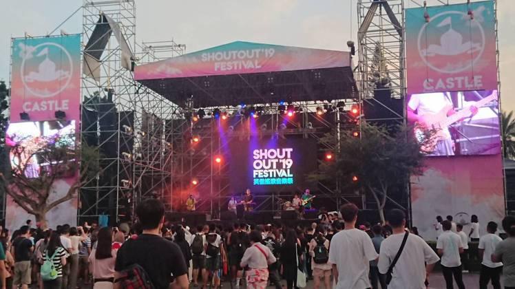 為慶祝40周年,六福村9月6日至8日舉辦「笑傲搖滾音樂祭Shout Out Fe...