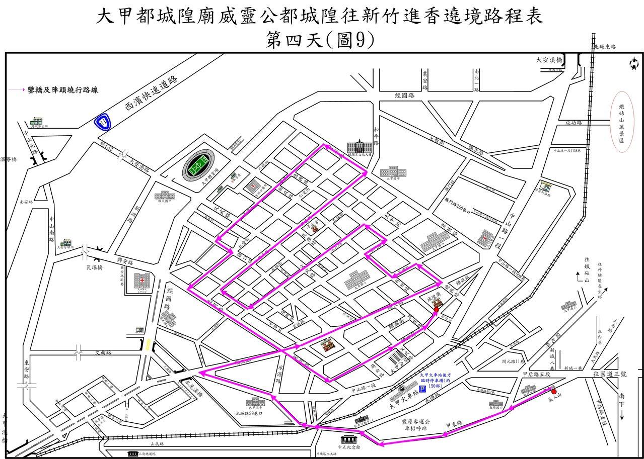 台中大甲都城隍廟將於9月8日遶境大甲市區。圖/大甲警分局提供