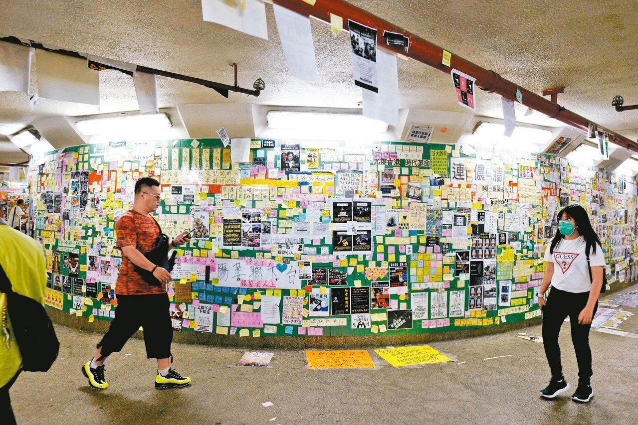 香港示威活動持續。圖為大埔墟站附近的反送中連儂牆,被稱為「連儂隧道」。 (歐新社...