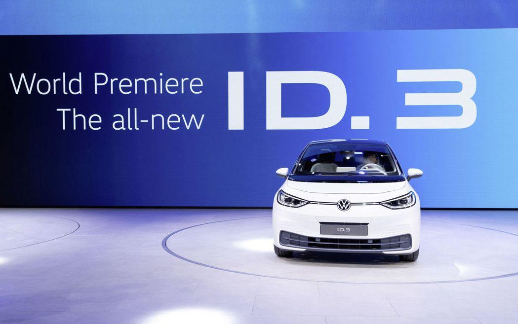 Volkswagen ID.3。 摘自Volkswagen