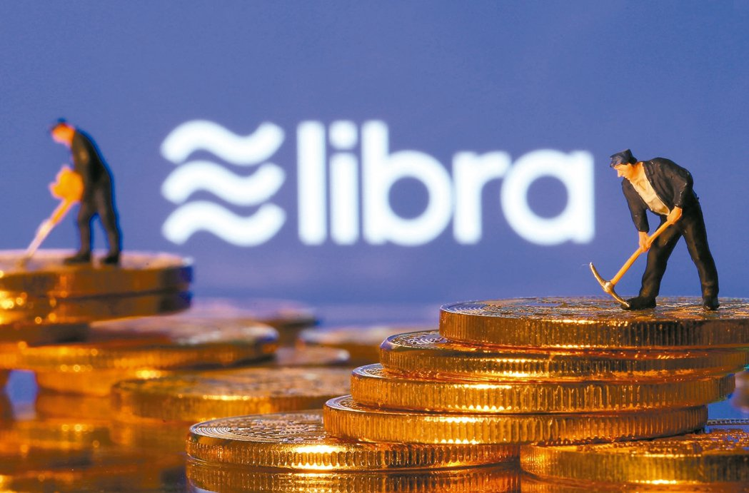 社群網站龍頭臉書(Facebook)對計劃推出的加密貨幣Libra制定野心勃勃的...