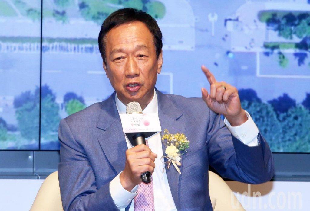 鴻海創辦人郭台銘醞釀獨立參選。 聯合報系資料照