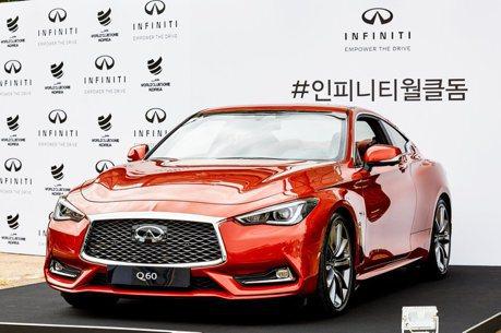 銷售持續低迷、結束16年的營運 Nissan、Infiniti確定退出韓國市場!