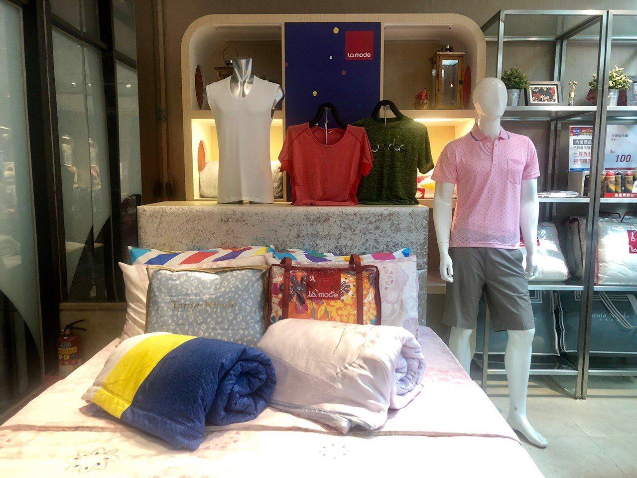 旗下全系列品牌服飾、寢具商品全面以最優惠價格回饋消費者。圖/遠東全家福提供