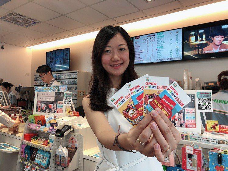 使用一卡通、悠遊卡、LINE PAY、街口支付、信用卡、7-ELEVEN禮券或現...