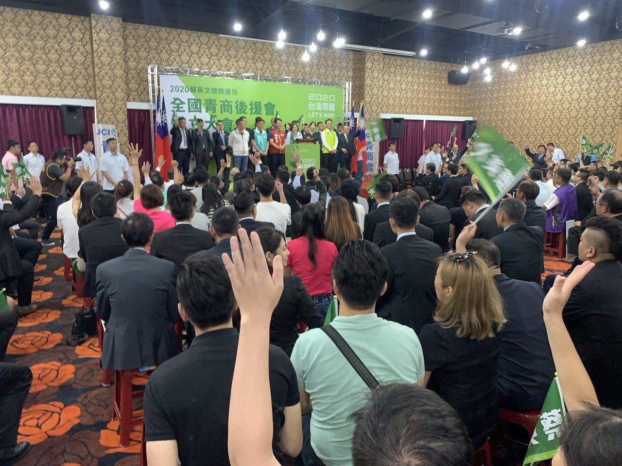 總統蔡英文今天下午在台中參加全國青商後援會成立大會,她強調2020選戰「要團結、...