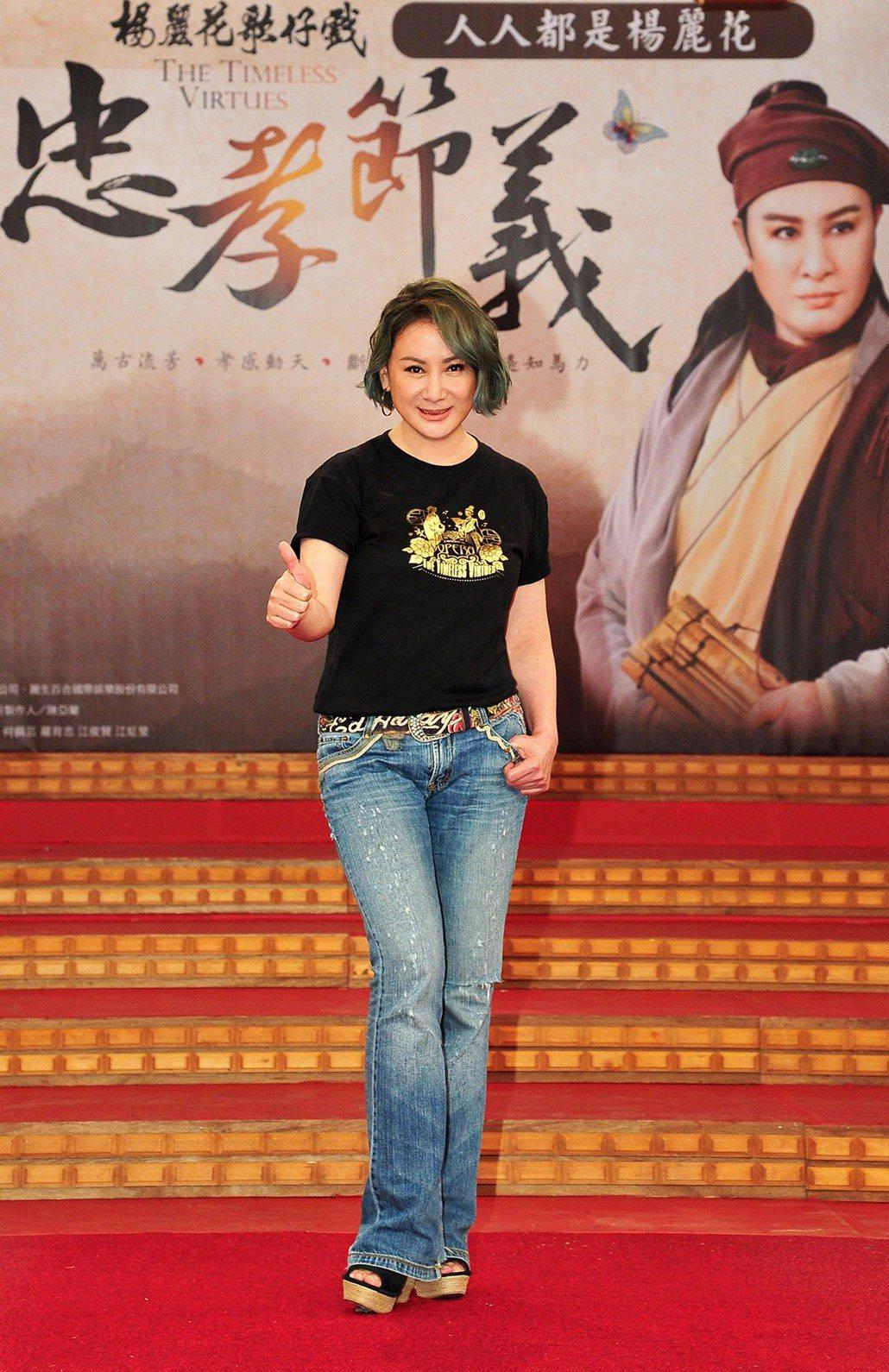 陳亞蘭擔任「人人都是楊麗花」活動評審。圖/台視提供