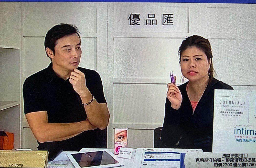 林煒(左)和劉灼梅合作直播節目生情。圖/摘自臉書