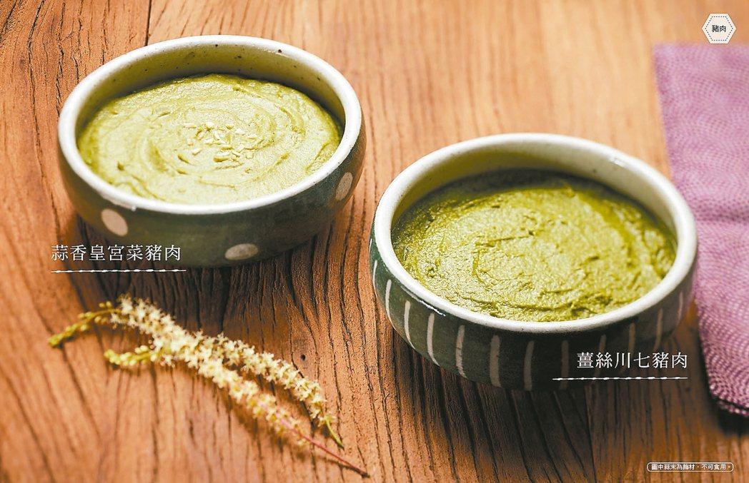 薑絲川七豬肉 圖╱摘自如果出版《吞嚥照護食》