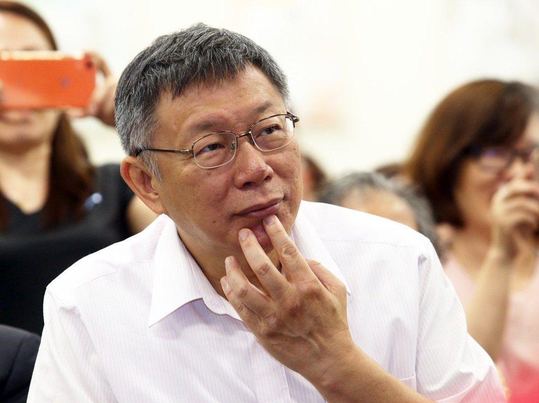 台北市長柯文哲指「陳菊是比較肥的韓國瑜」被認為失言。 圖/聯合報系資料照片
