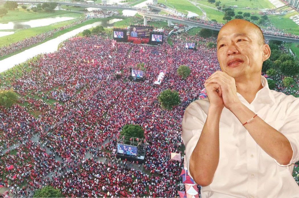 國民黨總統參選人韓國瑜昨在三重水漾公園舉辦造勢晚會。記者葉信菉、曾原信/攝影