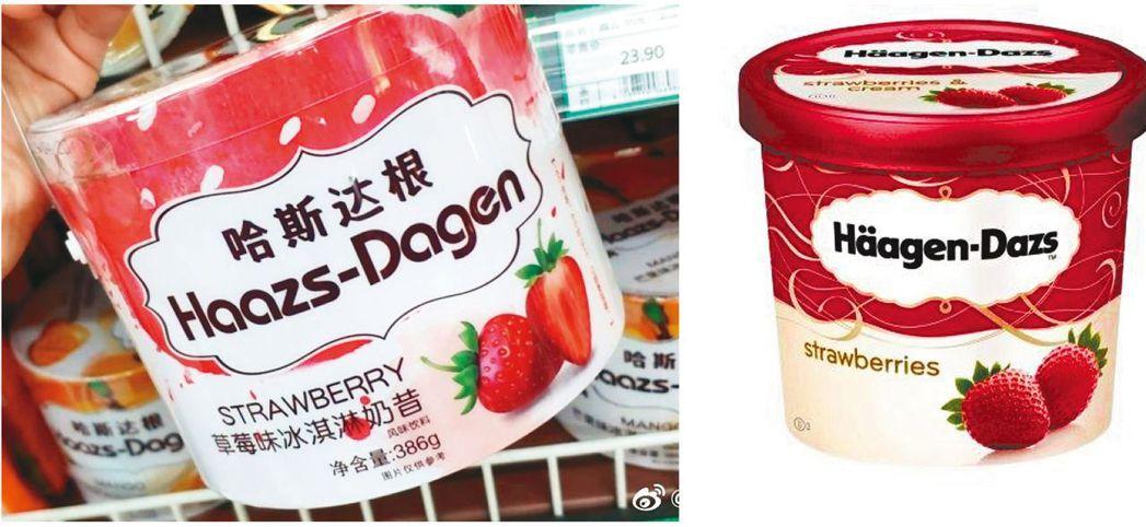 不少網民發現「哈斯達根」的雪糕奶昔,右圖為正版的哈根達斯。  取材自微博、本報資...