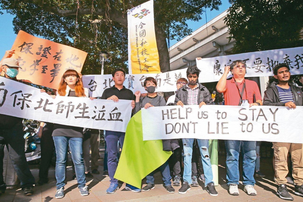 康寧師生去年11月北上到教育部陳情,揭露康寧辦學弊端。 圖/聯合報系資料照片