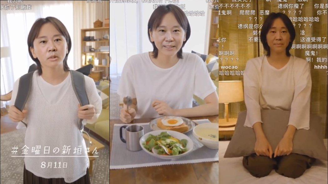 新垣結衣被網友利用換臉APP,換成郭德綱的臉。 圖/擷自微博