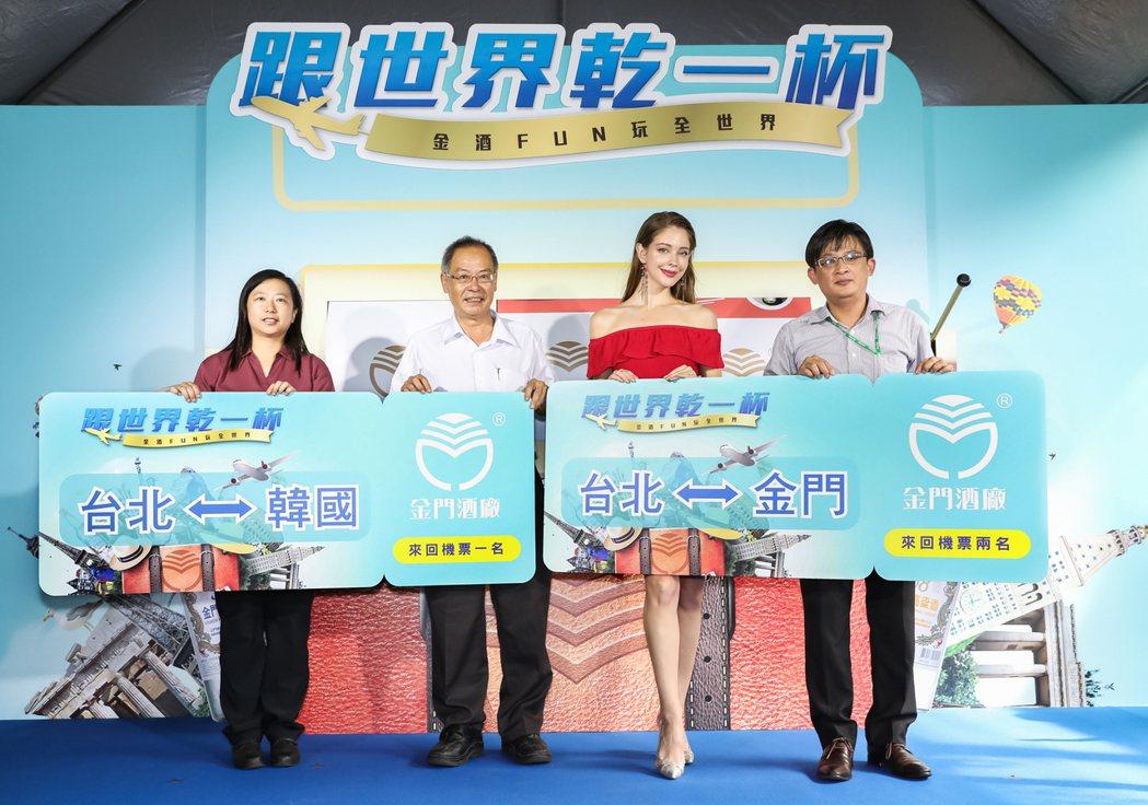 與世界城市合影乾杯,就有機會抽中韓國及金門來回機票。業者/提供