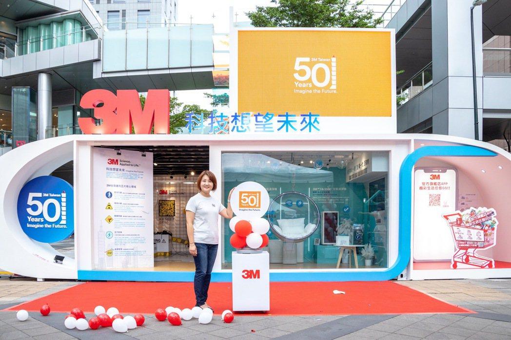 3M台灣消費品事業群總經理Peggy。 圖/3M提供