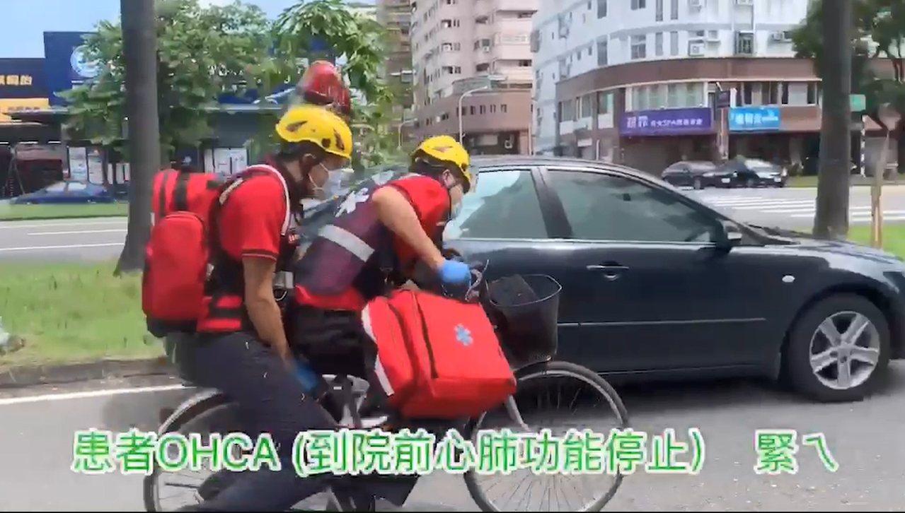 嘉義市消防局用詼諧影片,提醒民眾不要濫用救護車。圖/嘉義市消防局提供