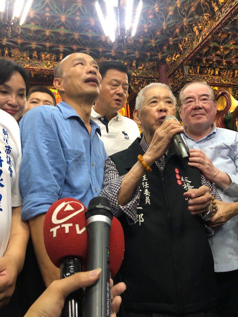 國民黨總統參選人韓國瑜。圖/讀者提供