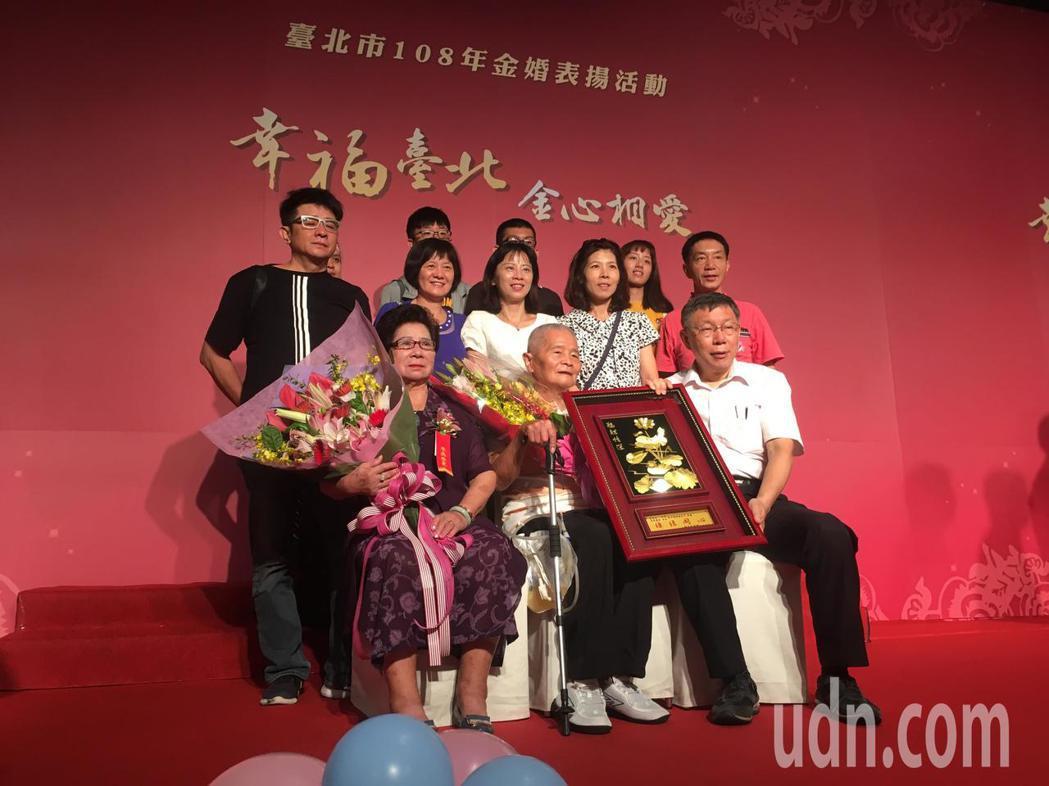 台北市長柯文哲(前排右一)今天下午出席「台北市108年金婚表揚」。記者張世杰/攝...